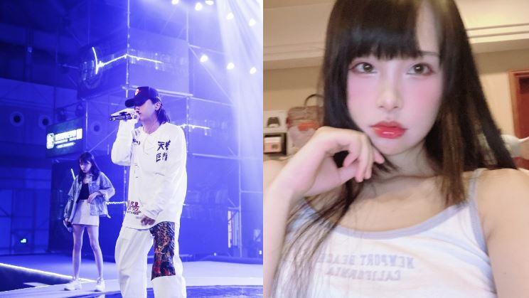 中國新說唱選手 遭爆熱戀女高中生