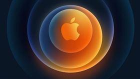 蘋果正式發出2020年秋季第二場發表會邀請函!將於美西時間10月13日上午10點(於台灣時間14日凌晨1點)舉行特別發表會。(圖/翻攝自蘋果官網apple.com)