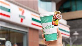 小七雙十連假限定4天,咖啡買十送十現省430。(圖/業者提供)