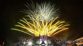 全球注目!國際指標音樂節將回歸台灣