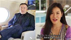 ▲來自中國的42歲富商苑剛。(圖/翻攝自微博)