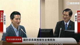 嚴德發 何志偉 圖/翻攝自國會議事轉播頻道