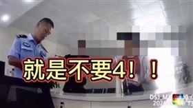 兒身分證尾數4…媽求改!一見警察的「更衰」秒笑:不換了(圖/翻攝自微博)