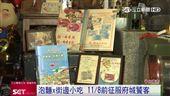統一「肉燥香.料理大賞」在台南