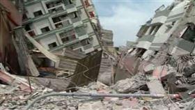 921大地震 圖資料照