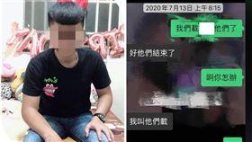 台南,性侵,未成年,報警