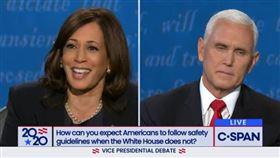 美國2020大選唯一一場副手候選人辯論,共和黨籍現任副總統彭斯(右)今天與民主黨副總統候選人賀錦麗(左)交鋒。(圖/翻攝自C-SPAN頻道)