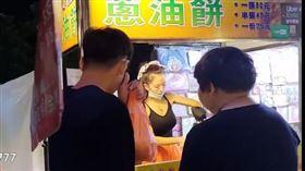 台南,夜市,蔥油餅.老闆娘,台南,貝莉莓。(圖/翻攝貝莉莓Twitch)