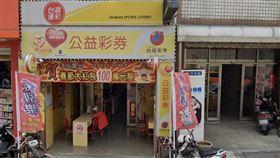 ▲台中市大雅區「金彩神彩券行」。(圖/翻攝自Google地圖)