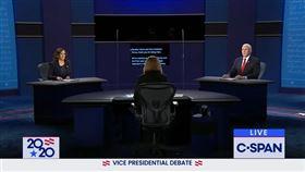 市場民調顧問公司尼爾森8日公布的資料顯示,美國副總統彭斯(左)和民主黨籍競選對手賀錦麗(右)的選前辯論會吸引5790萬電視觀眾收看。(圖/翻攝自C-SPAN YouTube頻道網頁youtube.com)