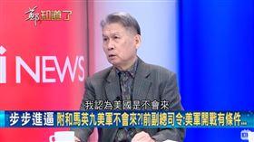 前陸軍副總司令劉湘濱,民進黨立委莊瑞雄(圖/翻攝自鄭知道了)