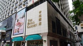 香港5星級的帝苑酒店內一家越南餐館員工因染武漢肺炎,酒店需停業14天。(圖/中新社)