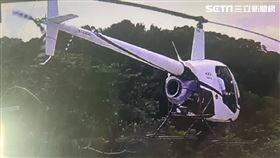 陳姓地主試飛R22行直升機遭逮。(圖/翻攝畫面)