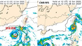 氣象局最新(9日20時)區域模式(RFS),持續模擬下週一(12日)20時在南海有兩個熱帶擾動發展,其中一個大幅往西南調整、至呂宋島西方海面(左圖)〔原模擬在台灣南端(右圖)〕。