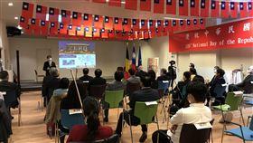 雙十國慶 駐歐盟代表處舉辦小型音樂會受2019冠狀病毒疾病(Covid-19)影響,駐歐盟兼駐比利時代表處今年不舉辦國慶酒會,10月9日改以一場小型音樂會同慶。中央社記者唐佩君布魯塞爾攝 109年10月10日