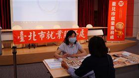 台北市就服處7個服務站10月12~16日舉辦徵才(台北市就服處提供)