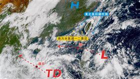 翻攝台灣颱風論壇|天氣特急