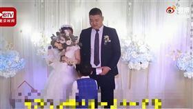 中國,四川,婚禮,男童,新郎,致詞(圖/翻攝自時間視頻)