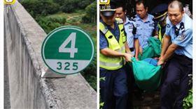 中國,廣東,高速公路,路肩,尿急,墜落,意外(圖/翻攝自梨視頻)