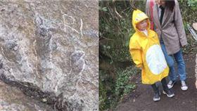 5歲童山上驚喊「有恐龍腳印!」專家一看驚:距今1.3億(圖/翻攝自微博)