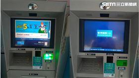 富邦,銀行,ATM,轉帳,提款,系統升級