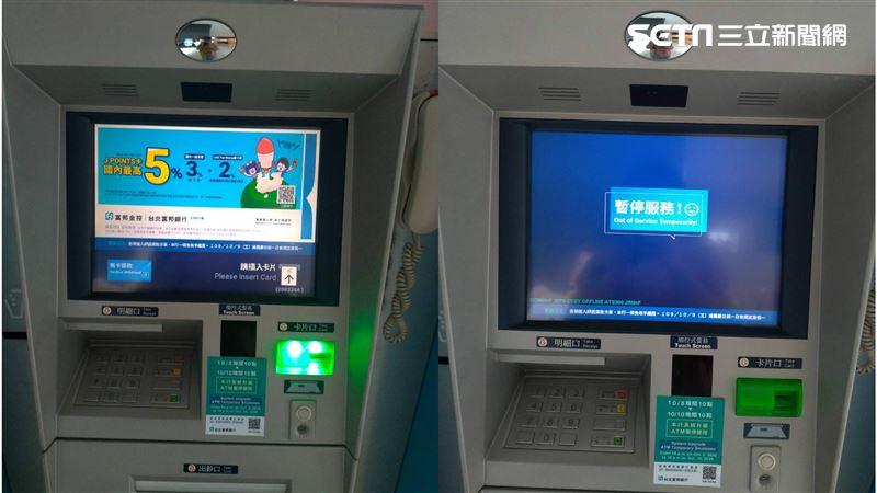 富邦升級系統爆災情!網轟ATM領錢沒吐鈔、戶頭金額變少