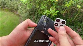 開箱山寨iPhone12(圖/翻攝自YouTube)