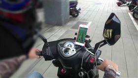 手機架、滑手機