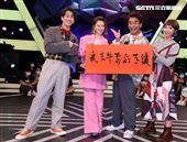 徐若瑄上「綜藝大熱門」與主持人吳宗憲、陳漢典、Lulu互動搞笑。(記者邱榮吉/攝影)