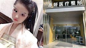 圖/翻攝自紫牛新聞
