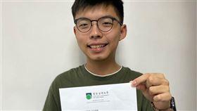 香港眾志前秘書長黃之鋒12日在社群媒體上表示,他已自香港公開大學畢業。(圖取自facebook.com/joshuawongchifung)