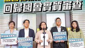 立法院14日聯席審萊豬行政命令,民眾黨團促撤回2公告(圖/翻攝臉書)