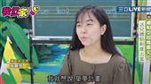 緬甸空姐推廣家鄉文化 在校授課緬語