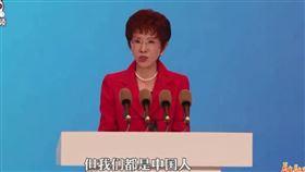 洪秀柱赴中嗆台獨、喊統一,喊我們都是中國人,圖/翻攝自微博