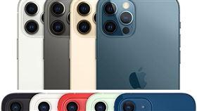 蘋果公司14日發表iPhone 12系列手機,法人預期,獨家供應A14處理器的台積電營運可望受惠。(圖取自蘋果公司網頁apple.com)
