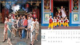 長榮空姐愛心年曆提供