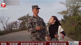 于鑫慧(圖/翻攝自YT,安徽衛視官方頻道Official AHTV)