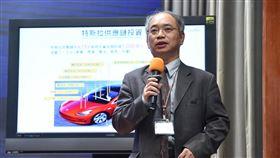 經濟部投資業務處代理處長張銘斌說明特斯拉供應鏈。(圖/行政院提供)