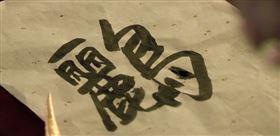 後宮甄嬛傳,安凌容,鸝妃,雍正