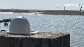 望海馬桶夯1800