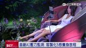 AI助攻!OSIM按摩椅攻養身商機