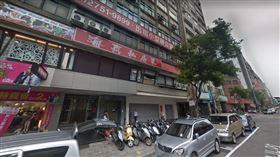 海真餐廳復興店。(圖/翻攝自Google Map)