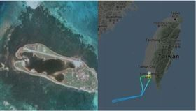東沙島與飛東沙B7-9051次軍包機折返