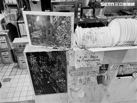 反送中律師黃國桐在台北開設的餐廳遭潑糞 翻攝畫面