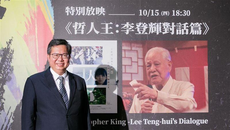 鄭文燦讚李登輝:最博學的國家統治者