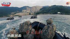 共軍作戰演習影片中,模擬水面突擊搶灘畫面(圖/翻攝自共軍微博)