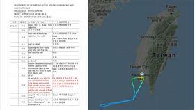 民航局 打臉香港 立榮航空 對話 通聯(組合圖/民航局提公、翻攝自Flightradar24網站)