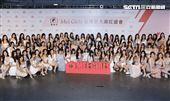 「媚娘兒2020台灣百大網紅聯名寫真」於今(17日)華山1914文化創意產業園區舉行、翁子涵、蕾拉。圖/記者林聖凱攝影