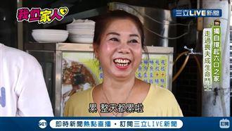 夫癌逝…越南妻接手麵攤 撐6口之家