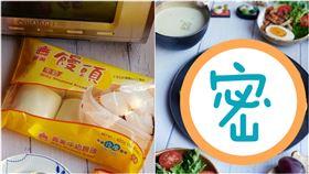 全聯鮮奶饅頭,主婦獨創銷魂吃法,(圖/ Wensu的雙廚房授權提供)